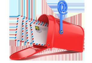 Link e-kirjade postkasti